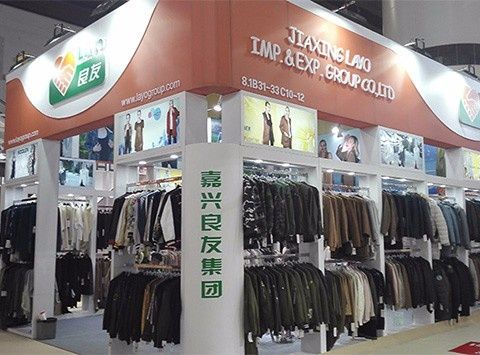 1st to 5th May 2017,canton fair